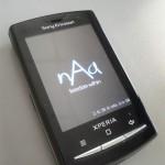 nAa kernel logo